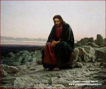 Православный пост древность и современность