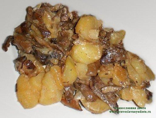 Баклажаны запеченые с картофелем и грибами